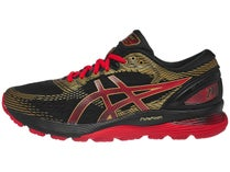 4123b1b3f67def ASICS Men s Running Shoes