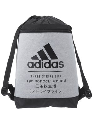 24e25047e adidas Amplifier Blocked Sackpack